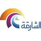 Al Sharjah TV Channel Live Online